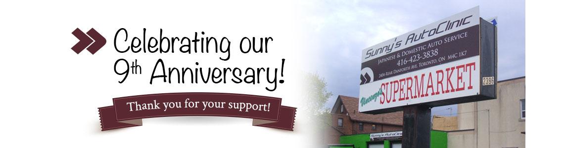 sac_anniversary_banner